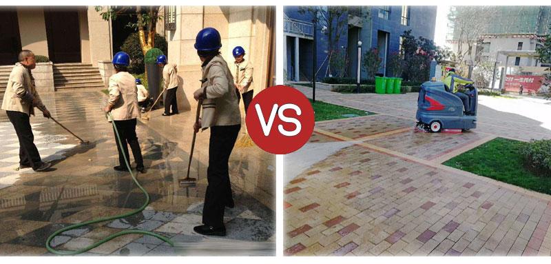 小区的地面人工机械保洁对比