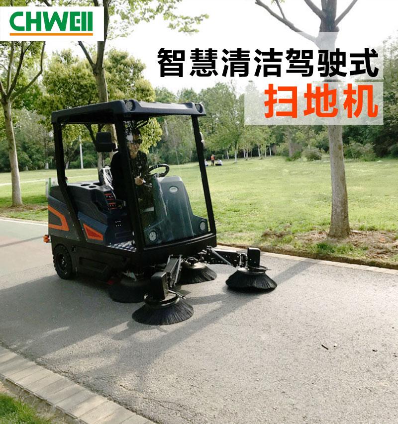 公园扫地车,功率扫地机,驾驶式清扫车,驾驶式电动扫地车,第3张