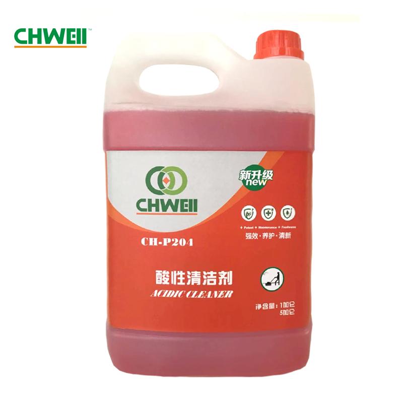 酸性清洁剂CH-P204