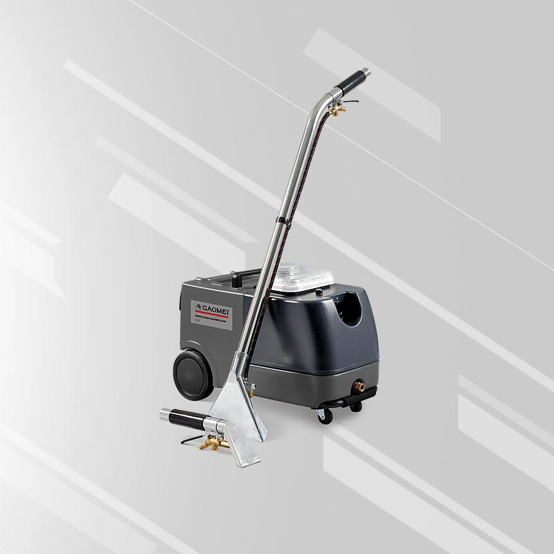 C-2地毯清洗机丨高美小面积地毯喷抽机
