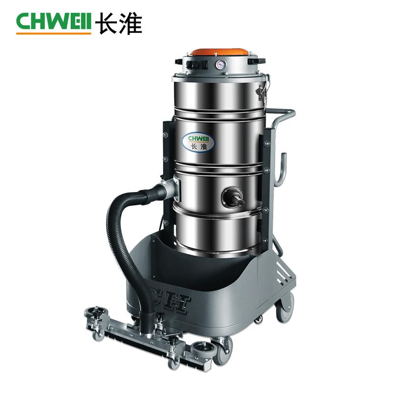 工业用吸尘器_强劲大吸力_CH-G124