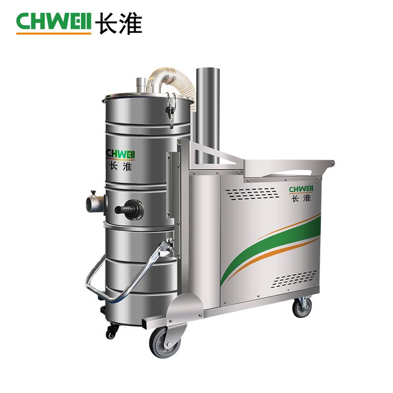 380V工业吸尘器_大功率吸尘器_长淮G155