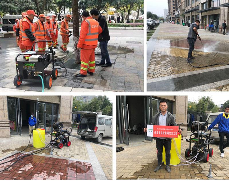 高压管道疏通清洗机用在城市物业环卫保洁,第3张