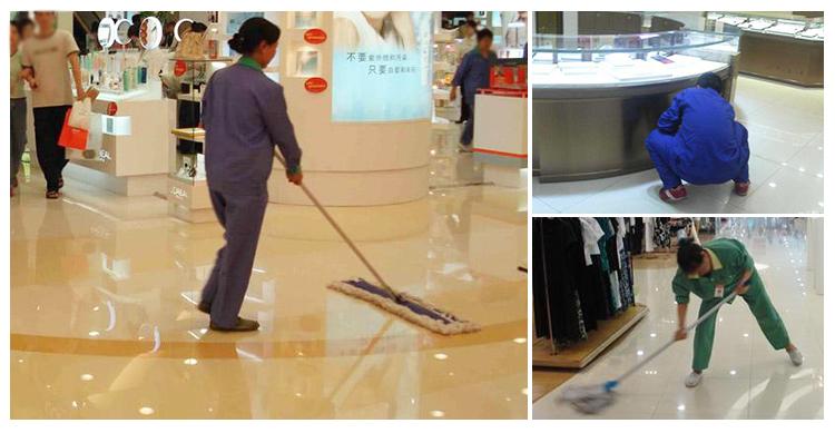 超市零售行业保洁方案