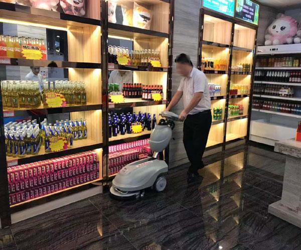 餐厅手推式洗地机