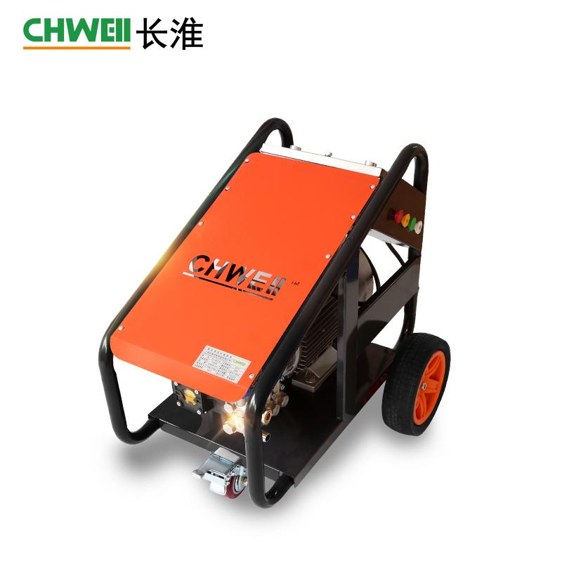 武汉高压清洗机270公斤_长淮工业高压清洗水枪