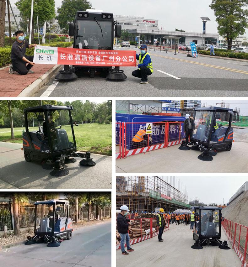公园扫地车,功率扫地机,驾驶式清扫车,驾驶式电动扫地车,第2张