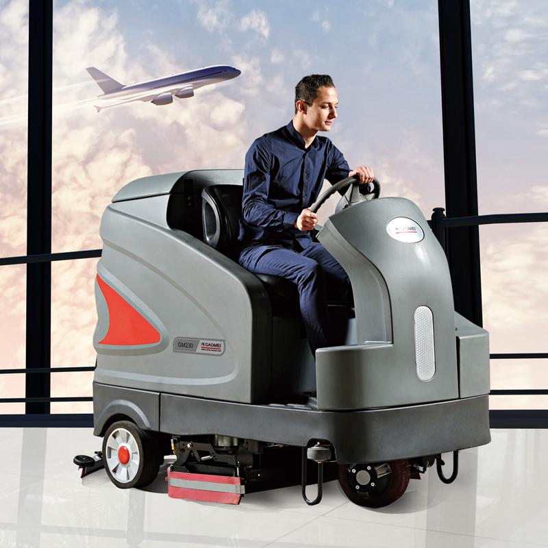 机场使用驾驶式洗地机保洁