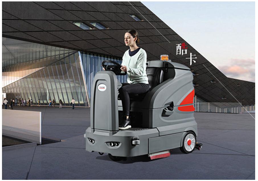 S160中型智慧型洗地车