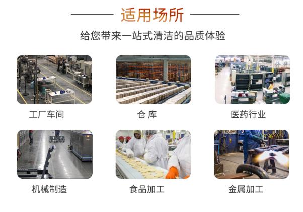 長淮工業吸塵器