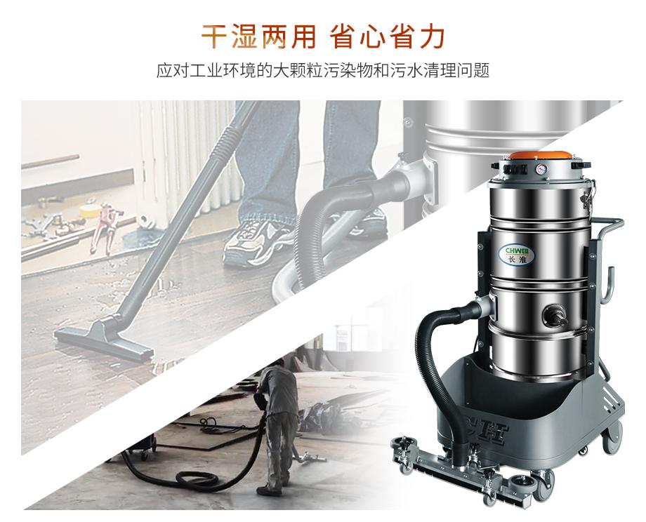 商用工业吸尘器