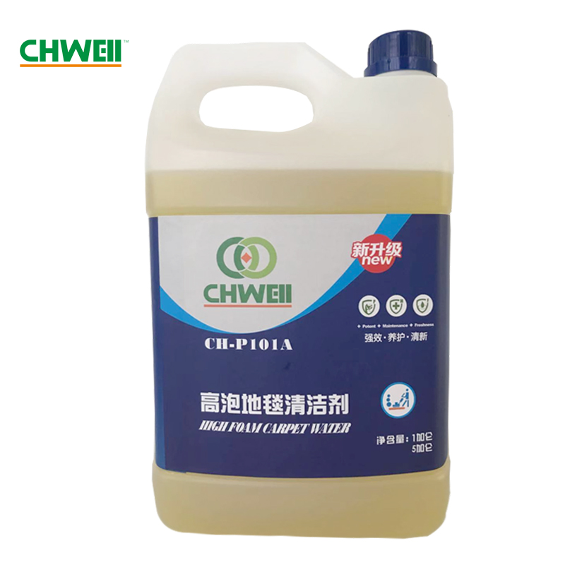 高泡地毯清洁剂 CH-P101A