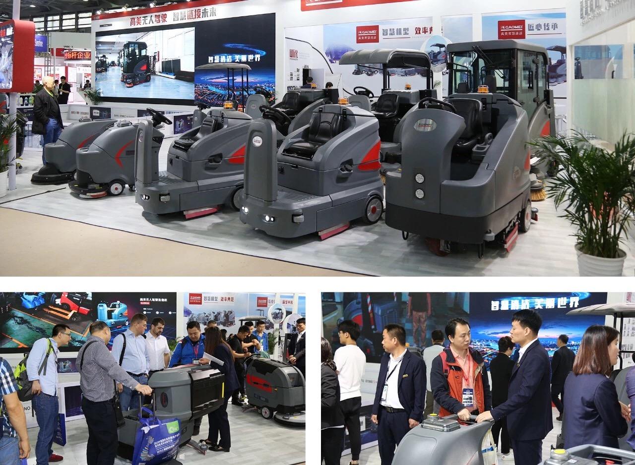 高美驾驶式洗地机得到观展商的广泛关注
