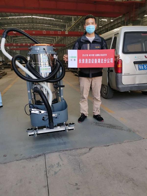 长淮工业吸尘器为工厂车间除尘